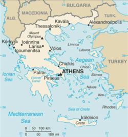 Grecia 2010