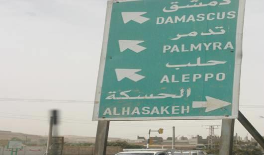 siria21