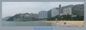 panoramahongkongbeach