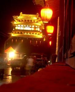lanternerosseapingyao