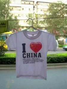 pechino2008